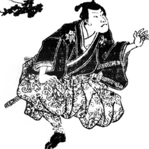 Japanese martial arts etching